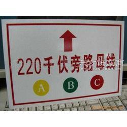 八色万能打印机不干胶打印机 工业彩印机图片