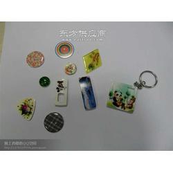 PVC钮扣金属无版彩印机械设备万能打印机图片