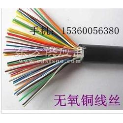 供应红光笔-单片机红光笔-光纤故障分析仪图片