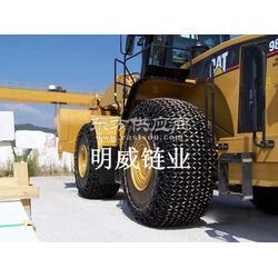 明威轮胎防滑链铲车防滑链装载机防滑链雪天必备图片