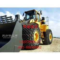 能抵御腐蚀井下超耐磨铲运机轮胎保护链轮胎防滑链图片