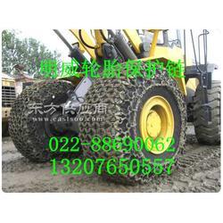 供应26.5-25铲车保护链装载机保护链轮胎保护链图片