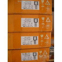 供应 德国UTP48电焊条推荐使用图片