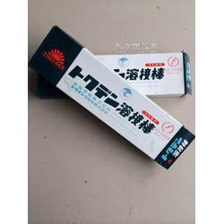 东海溶业TS-5焊条图片