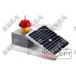 太阳能低光强障碍灯图片