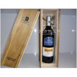 单支装木制红酒盒图片