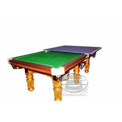 益动未来乒乓球台球二合一两用桌图片