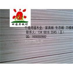门套板厂家 沙发板厂家 原色杨木面胶合板图片