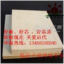 桦木面家具板 三胺基材 防水生态板基板图片