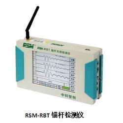 锚杆质量检测仪首选-中岩科技-锚杆质量检测仪图片