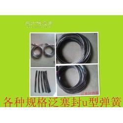 优质泛塞封弹簧生产厂家 泛塞封弹簧选购图片