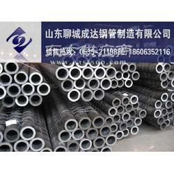 27simn钢管厂-27simn无缝钢管厂-钢管生产厂家图片