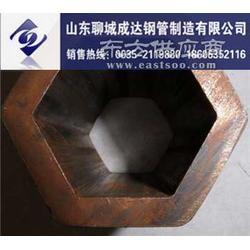 冷拔六角钢管生产厂家图片