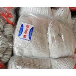 虎门白沙棉纱手套450-900克图片