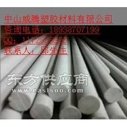 专业生产CPVC棒/板供应CPVC棒图片