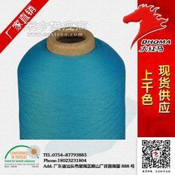 100D仿尼龙高弹丝涤纶生产商 大红马图片