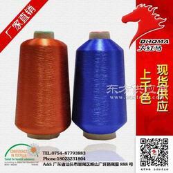 50D/24F涤纶大有光生产厂家大红马图片