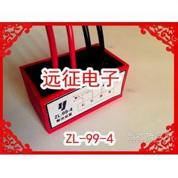 ZL-99-4/ZL-170-4 刹车整流器 现货图片