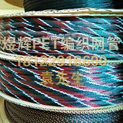 彩色花样编织网管pet尼龙伸缩网管厂家图片