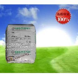 供应德国拜耳TPU 5080A 注塑级塑胶原料图片
