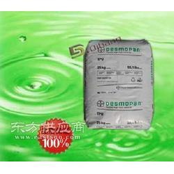 供应耐磨性TPU KU2-8715德国拜耳塑胶原料图片