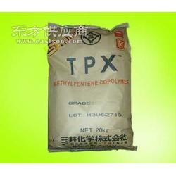 供应日本三井TPX RT18/三井化学原料粒子图片