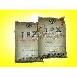 供应日本三井TPX DX845/三井化学塑胶原料图片