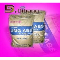 销售日本UMG AES XK300塑胶原料颗粒图片