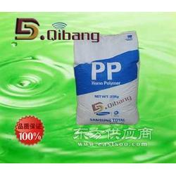 现货销售阻燃级PP FE17韩国三星塑胶原料柔软性图片