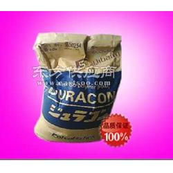 销售POM/DURACON-TR-5/日本宝理塑胶原料图片
