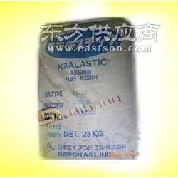 现货供应ABS/AN-495/日本AL塑胶原料图片