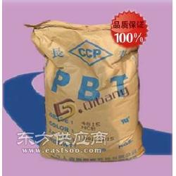 现货供应PBT/4830-BKF/台湾塑胶原料图片