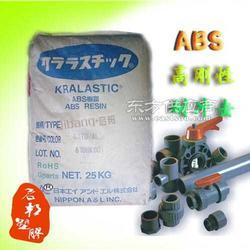 供应现货ABS/SRE/日本诺格达塑胶原料图片