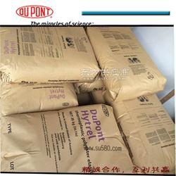 专业TPEE原料供应美国杜邦 HytrelRS 40F5 NC010图片