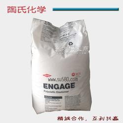 原厂进口POE原料ENGAGE8200图片