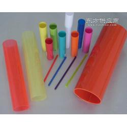 彩色亚克力管_壁厚5毫米彩色亚克力管Pmma管厚度图片