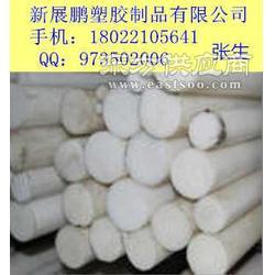供应灰色PET棒材 白色PET厂家 PET板价出售图片