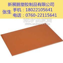 供应进口咖啡色电木板进口咖啡色电木板图片