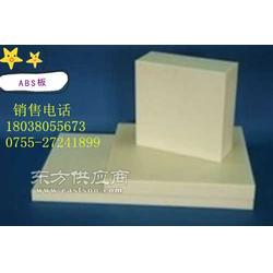 ABS手板材料ABS板图片