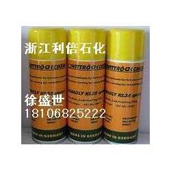 二硫化钼干膜喷剂KL35图片