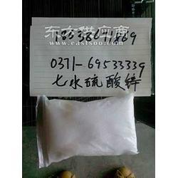 七水硫酸锌作用厂家说明图片