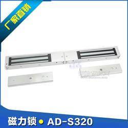 供应320KG双门磁力锁 双门磁力锁厂家 电磁锁厂家图片