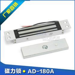 供应180KG暗装磁力锁 嵌入式磁力锁 电锁厂家 电锁图片