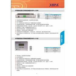 壁挂式带功率网络适配器图片