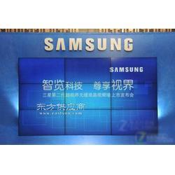 LG55寸液晶拼接屏便宜厂家直供图片