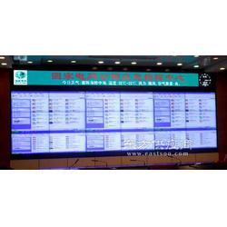 55寸液晶屏拼接墙系列超窄边拼接屏5.3MM图片