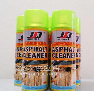 汽车养护剂 沥青柏油清洗剂 漆面清洁剂