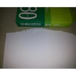 白卡纸销售|佛山白卡纸|至大纸业图片