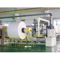 广州双铜纸供应_至大纸业_双铜纸供应图片