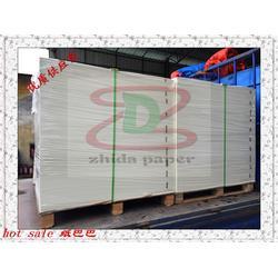 湖南省吸塑白卡纸|至大纸业|吸塑白卡纸来电取试样图片
